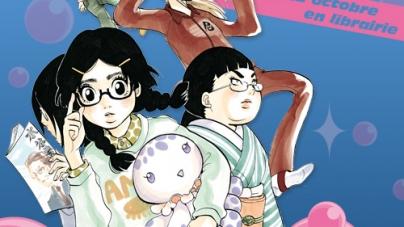 Princess Jellyfish le manga médusant !