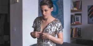 Bande annonce de Personal Shopper avec Kristen Stewart