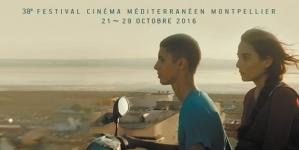 Cinémed 2016 : Palmarès