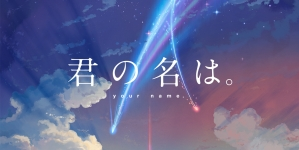 Kimi no na wa (Your Name) : un coffret collector exclusif chez la FNAC !