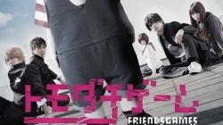 Friends Games : visuels et nouveaux personnages pour le drama et le film Live !