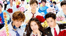 Ani ni Aisaresugite Komattemasu : trailer et visuel pour le film Live !
