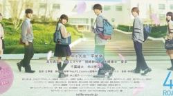 ReLIFE  : le film Live sort sur grand écran au Japon !