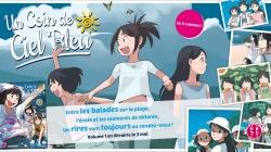 Un coin de ciel bleu: Le manga arrive en France chez Nobi-Nobi !
