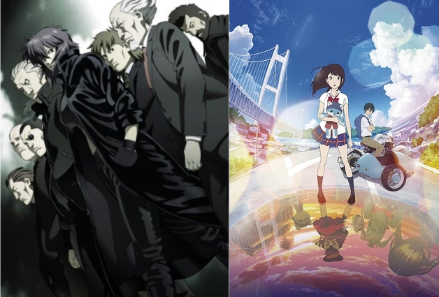ghost in the shell vs hirune hime