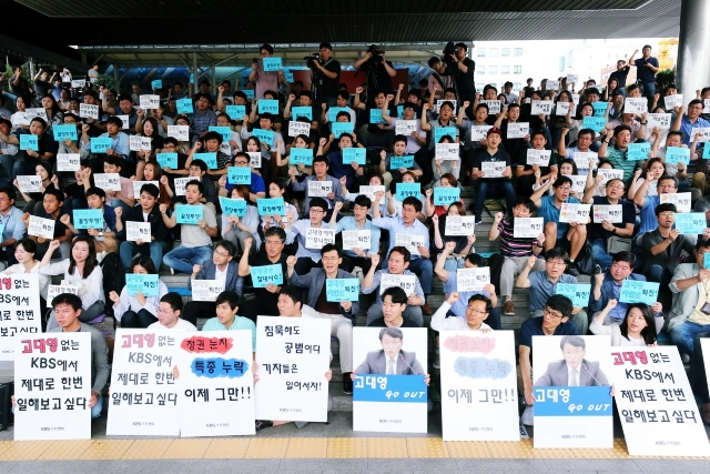 MBC et KBS, les chaînes de télévision coréennes face à une grève…