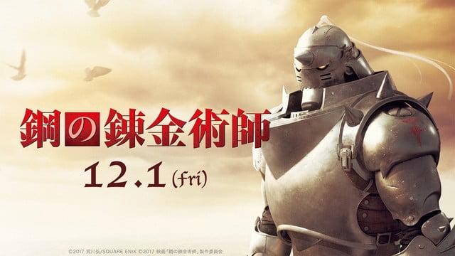 Fullmetal Alchemist : toutes les infos à connaître avant la sortie du film LIVE au cinéma !
