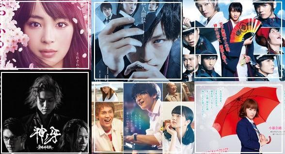 Guide des Films Live de 2018 ! (MAJ du 03/06/2018)
