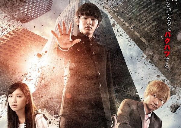 Mob Psycho 100 : Le casting et l'affiche dévoilés pour le drama !