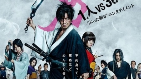 [Critique] Mugen no Juunin, (Blade of the Immortal) : une vengeance au katana !