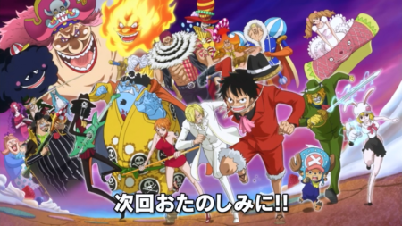 One Piece « Whole Cake Island », un arc intriguant et saisissant