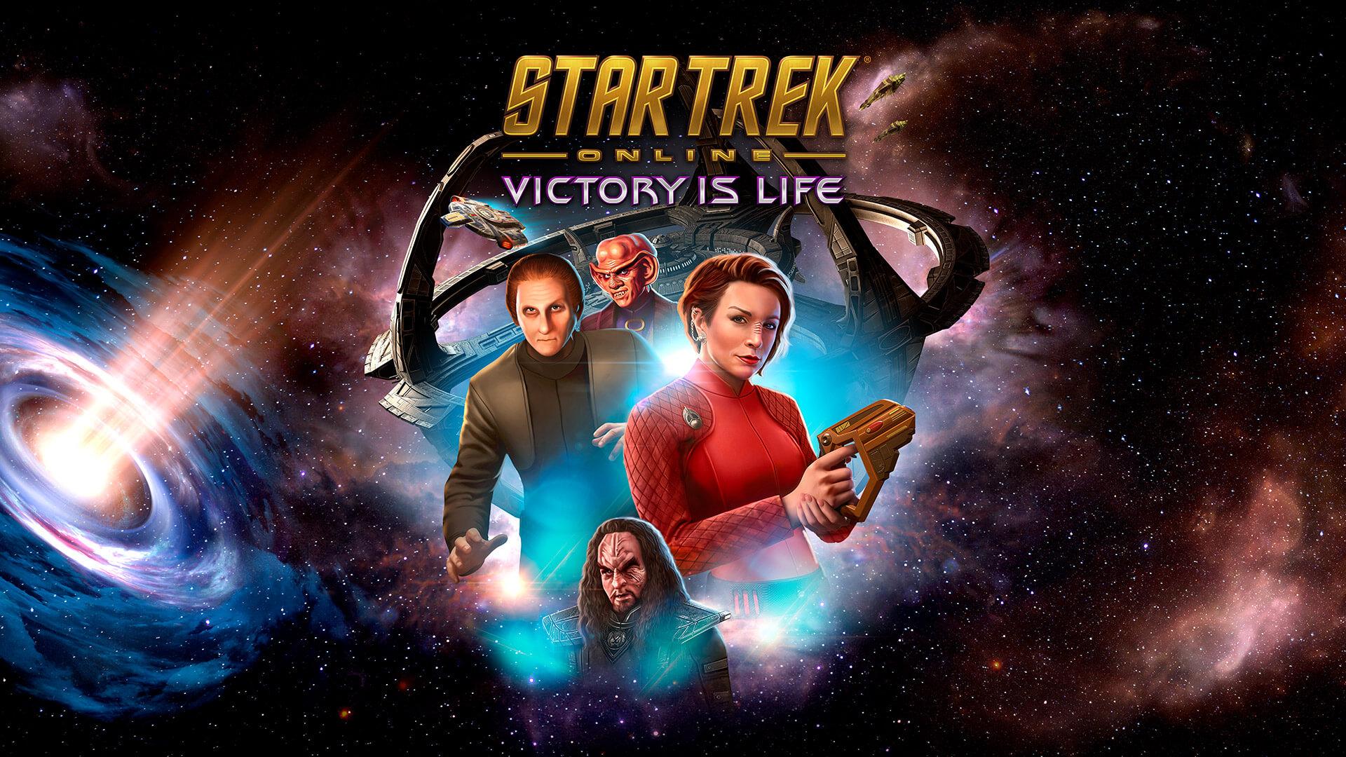 Star Trek Online Deep Space