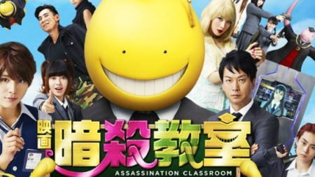 Critique « Assassination Classroom » : pari réussi pour le duo de films live !