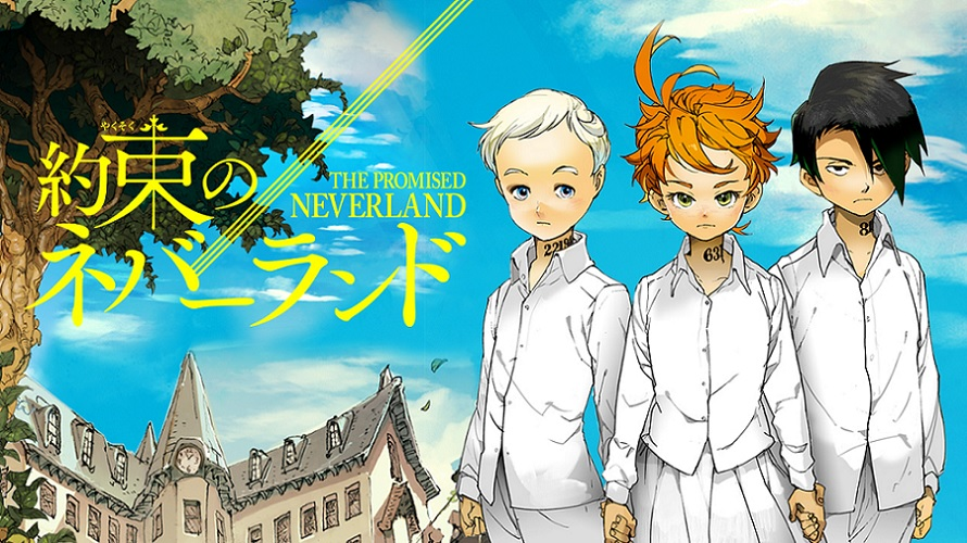 Adaptation série The promised Neverland