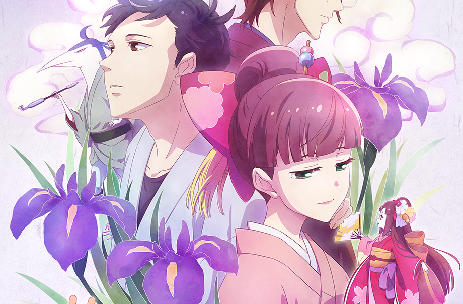 Anime Tsukumogami Kashimasu