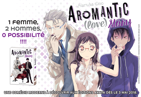 Aromantic (love) Story full