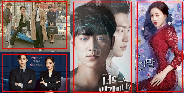 k-drama juin 2018