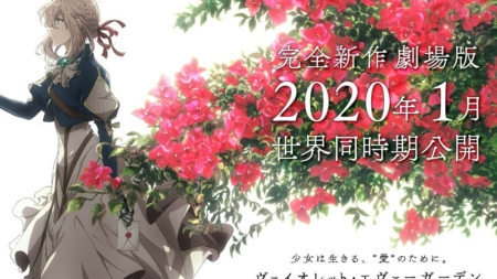 L'anime Violet Evergarden aura son long métrage en 2020 !