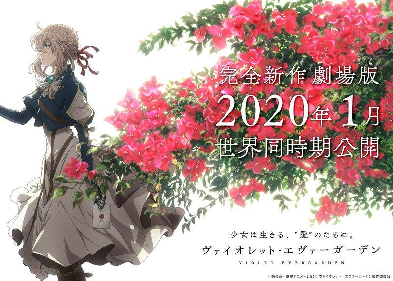 Violet Evergarden Film 2020
