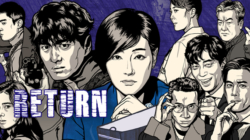 Critique « Return » (Dramapassion) : un sublime drama coréen sur fond de thriller poignant !