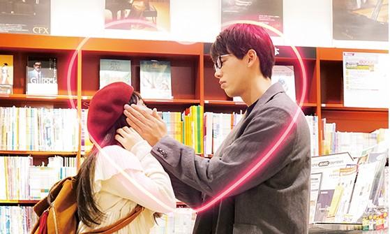 « Sensei Kunshu » (My Teacher, My Love) : retour au lycée pour une romance qui fait rêver !