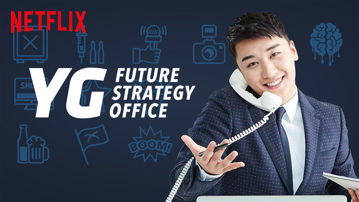 YG future strategy office, YG entertainment, Seungri, Bigbang, K-pop