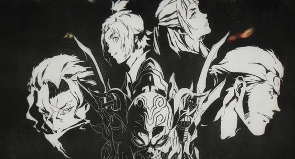 vanishing line garo