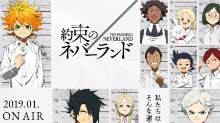 The Promised Neverland : nouvelle vidéo promotionnelle pour l'anime !