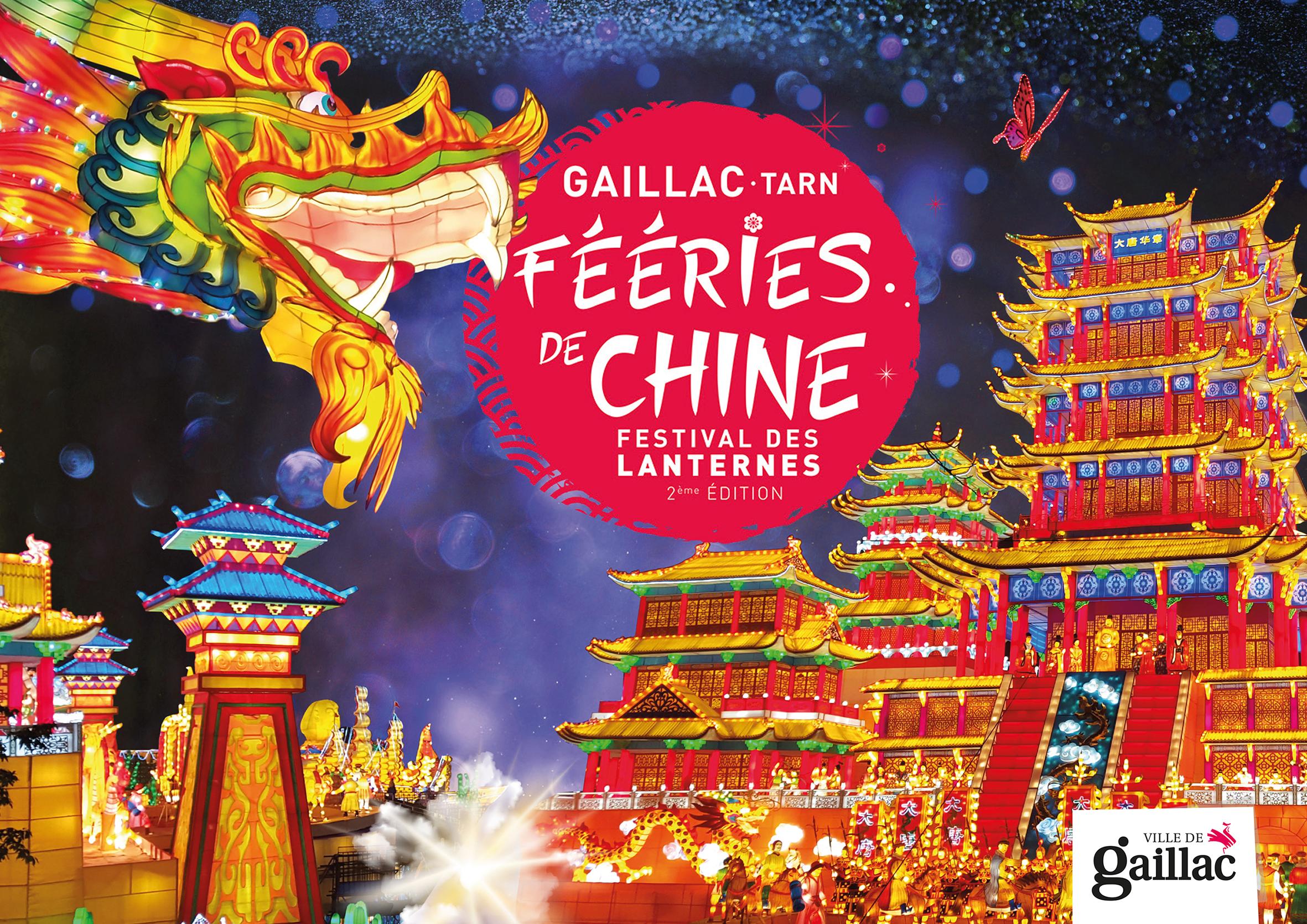 festival des lanternes 2eme edition