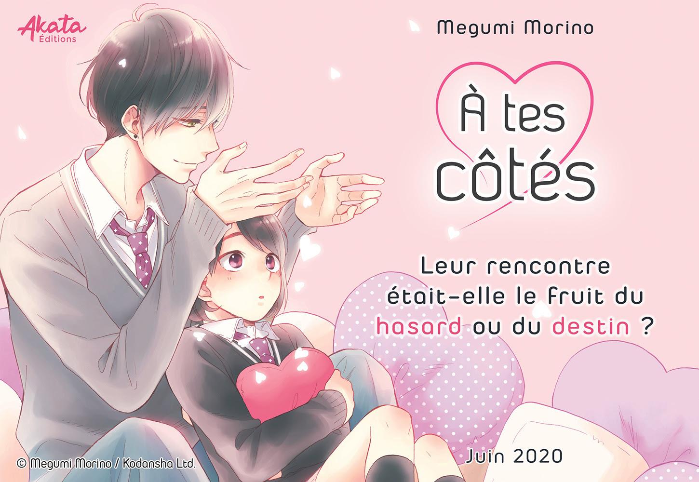 "Megumi Morino de retour chez Akata avec ""À tes côtés"""