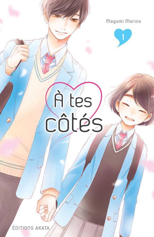 Couverture du tome 1 du manga A tes côtés