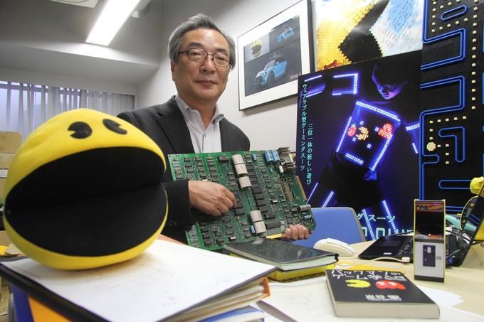 Le très célèbre jeu vidéo Pac-Man fête ses 40 ans !