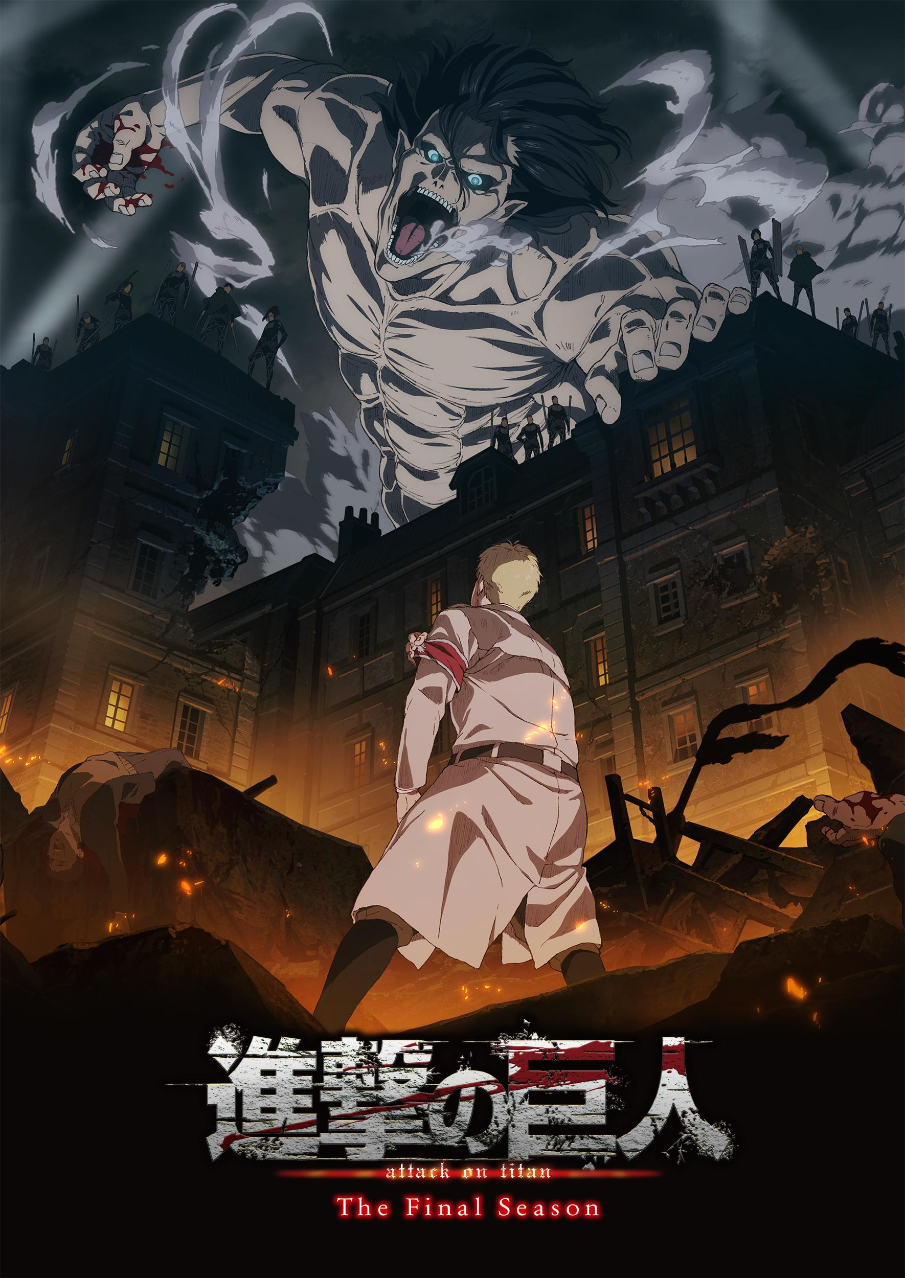 attack on the titans visuel