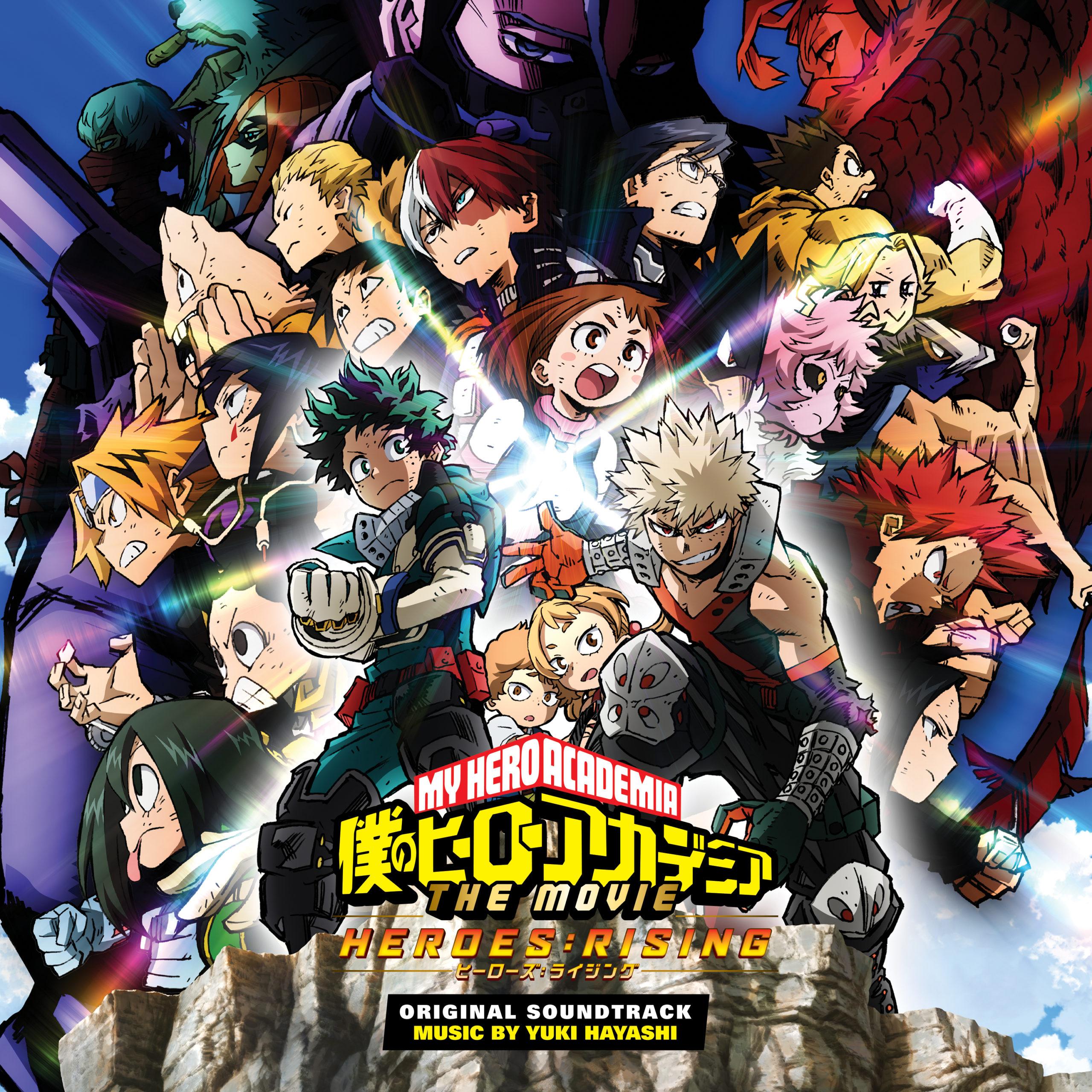 My Hero Academia : Heroes Rising - L'OST désormais disponible !