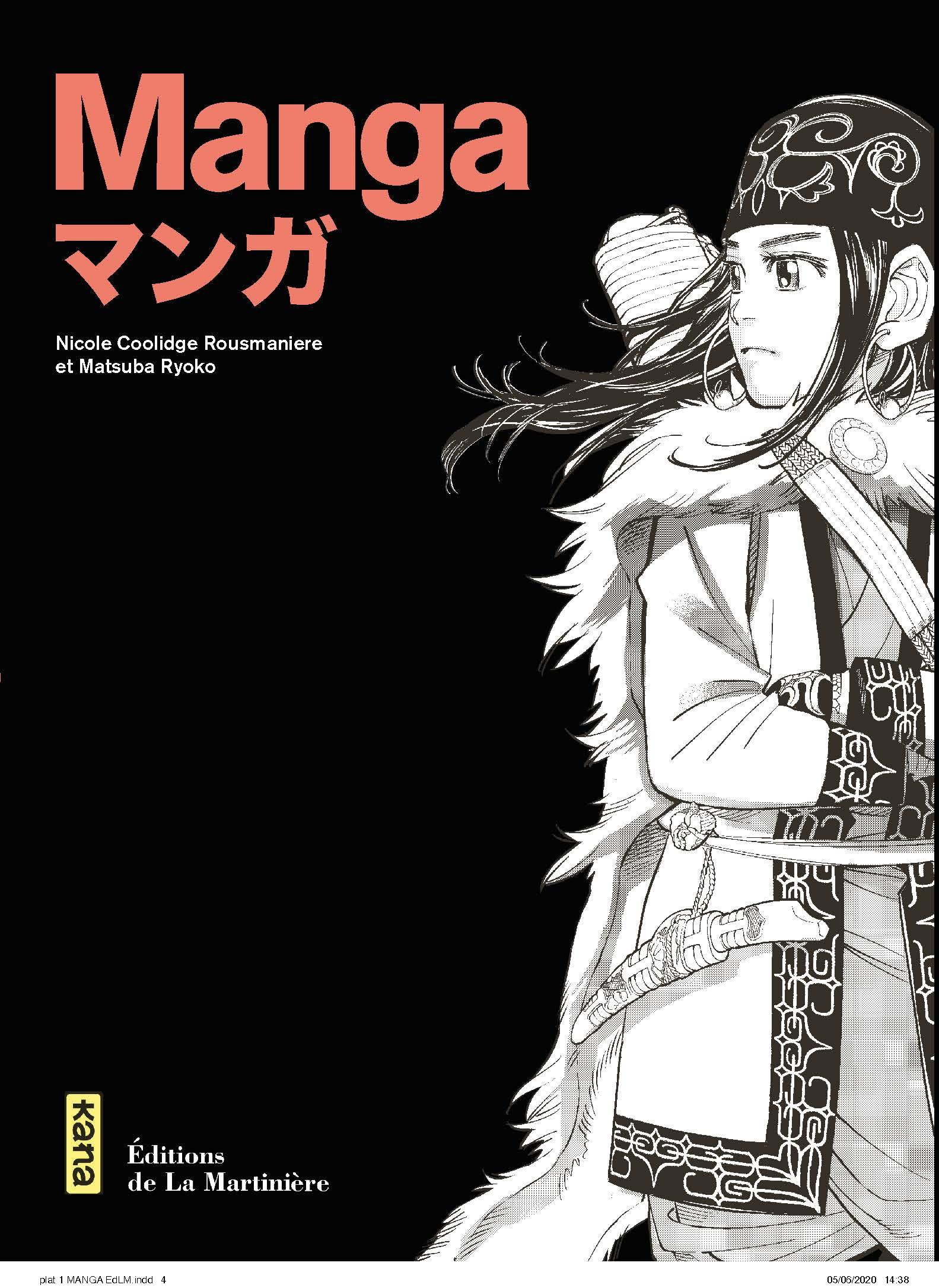 manga kana