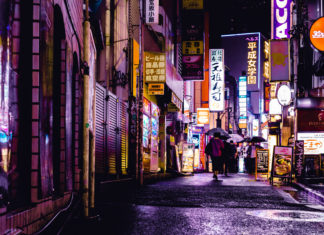 lectures manga automne 2020