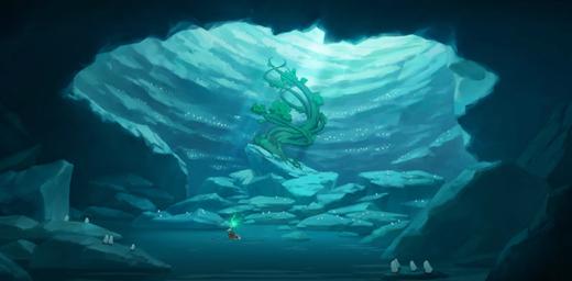 big fish and begonia scene