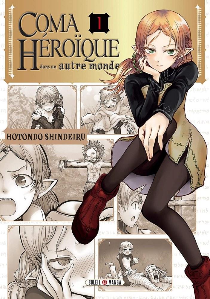 Coma héroïque dans un autre monde
